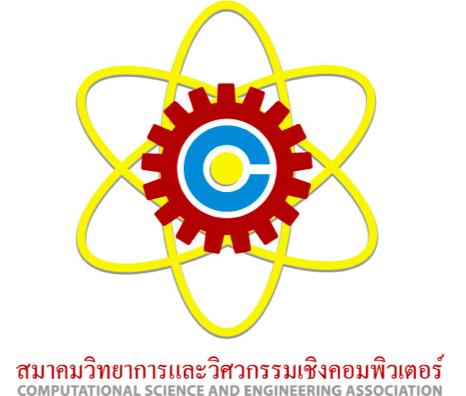 Computational Science and Engineering Association (CSEA)